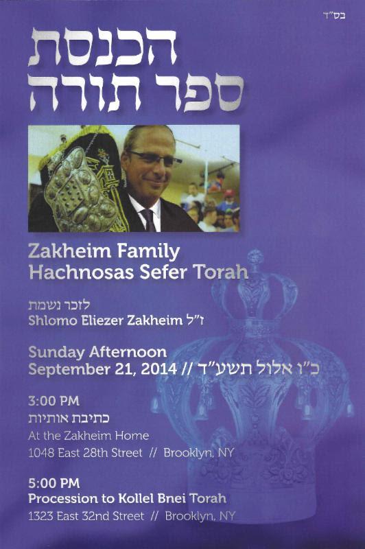 Zakheim Torah dedication