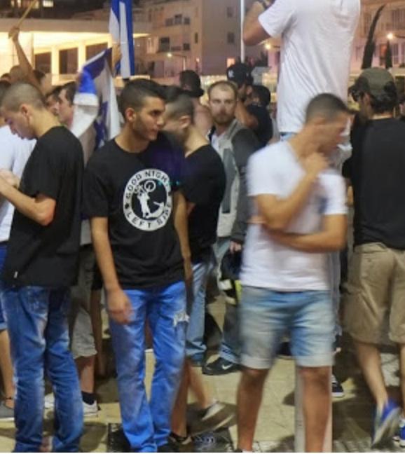 Right wing thug neo-nazi t-shirt Tel Aviv 7-12-2014 2