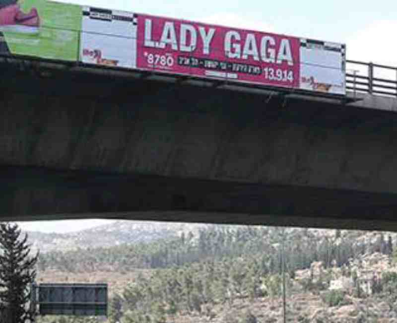 Lady Gaga Jerusalem billboard blotted out 9-2014
