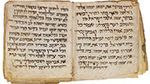 World's oldest siddur c 825 CE, Green Collection (9-2014)