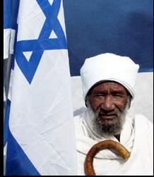 Ethiopian Jew Israeli Flag
