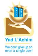 Yad L'Achim logo