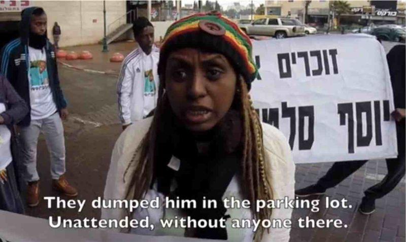 Yosef Salamsa protest Ethiopian Jews march to Jerusalem 1-2015