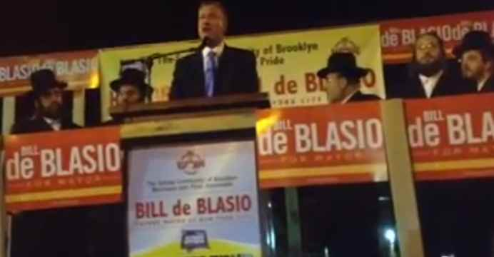 Bill De Blasio Aharon Satmar Faction Endorsement Rally 9-8-2013