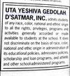 UTA Yeshivah Gedolah of Stamat non-discrimination ad Photo News Rockland County 3-27-2015
