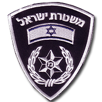 Israel Police patch logo