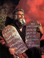 Charlton Heston as Moses with luchot. (painting)