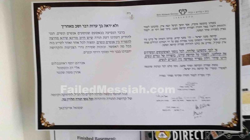 Lakewood yeshiva Lakewood community should gender segrergate buses 5-2015