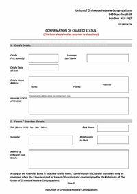 Yesodey Hatorah - Supplementary Information Form_Page_2