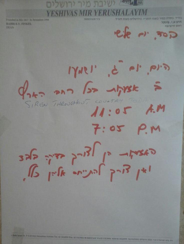 Mir Yeshiva Jerusalem Its okay to ignore air raid drills today 6-2-2015