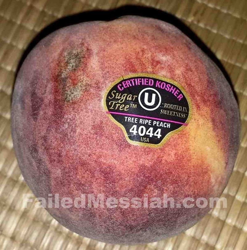 Fresh peach labeled OU Kosher 6-10-2015 watermarked