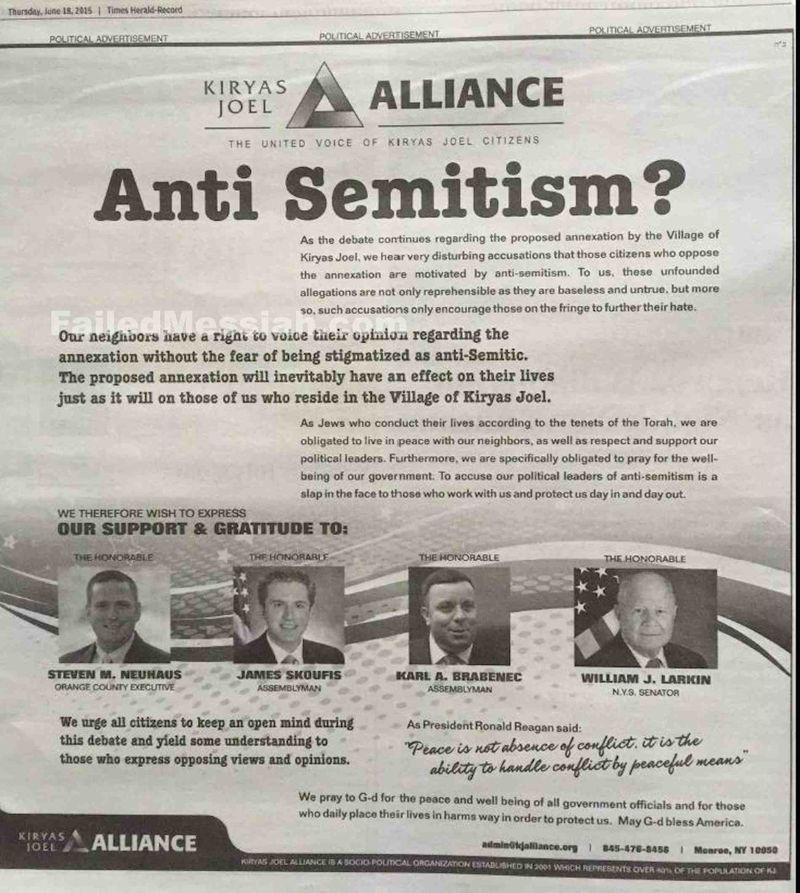 Kiryas Joel Alliance ad 6-18-2015