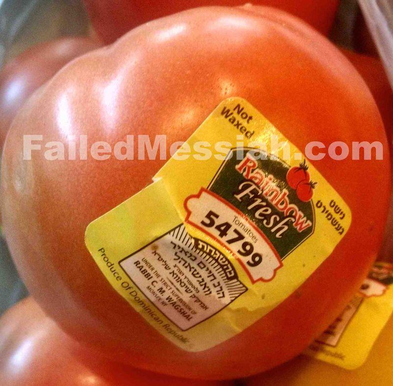 Kosher fresh tomatoes closeup