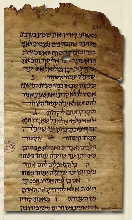 Mishnah (Codex Kaufman)