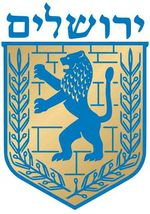 Jerusalem-Seal