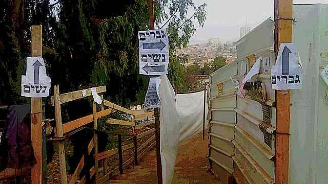 Gender segregation at the Givat Ram cemetery Jerusalem 12-2013
