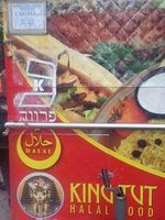 King Tut Hallal food truck with unauthorized Kof-K seal 7-2015