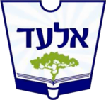 City of Elad seal