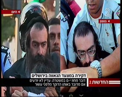 Yishai Schlissel 2005 and 7-30-2015 arrests