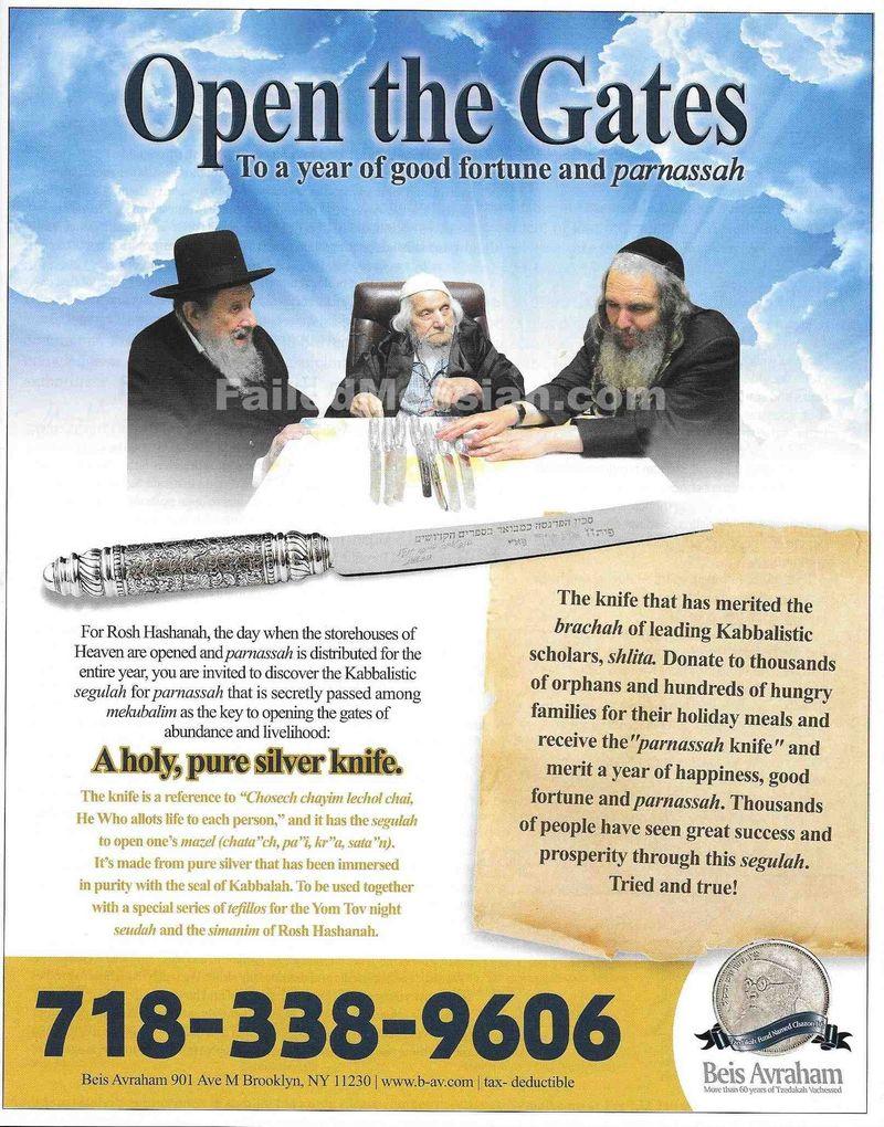Beis Avraham Magic Knife ad Mishpacha magazine 8-28-2015