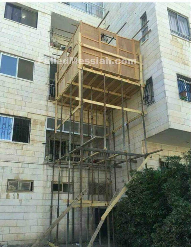 Is this the most dangerous sukkah in the world?