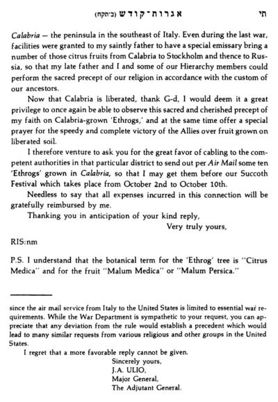 Frierdiker Rebbe 1944 Esrog request (Igrois Koidesh Vol 8) 2