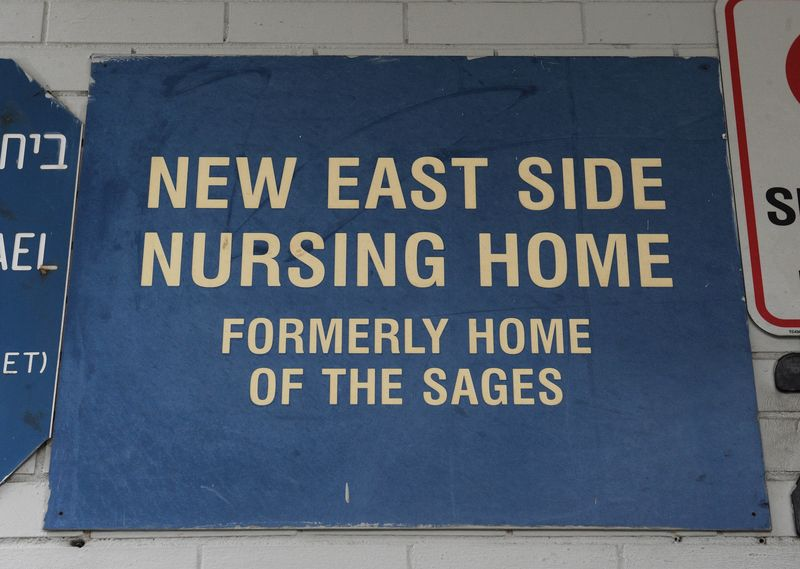 Home of the Sages (Lower East Side) sign