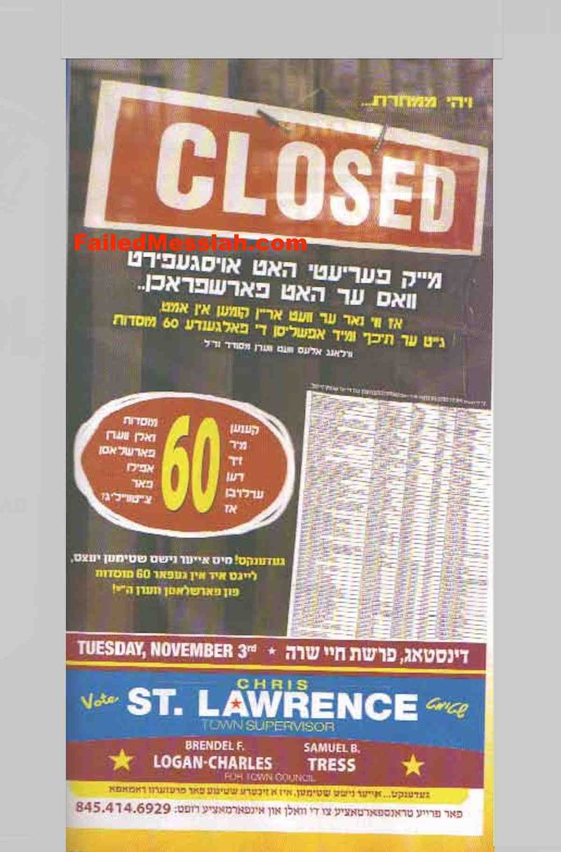 Christopher St. Lawrence ad in Monsey Community Connections won't close dangerous illegal haredi schools