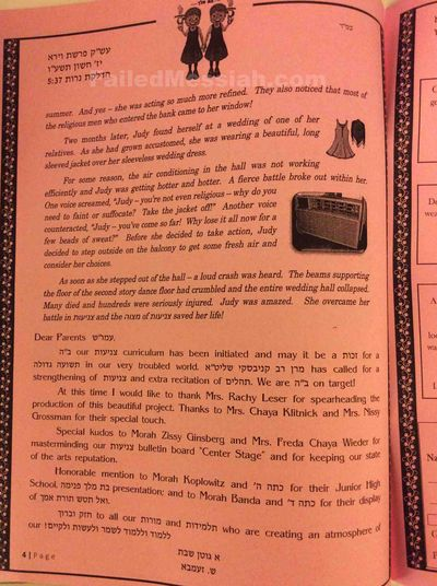 Bais Yaakov of 18th Ave Sleeve modesty warnings first grade girls 10-2015 p1
