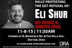 Eli Shur get refusal rally 11-2015