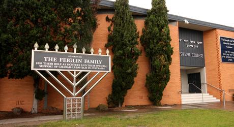 Yeshivah College (Chabad) Melbourne Australia