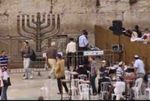 Hanukkah Menorah at Kotel
