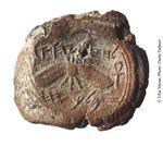 Hezkiyahu seal found 11-2015