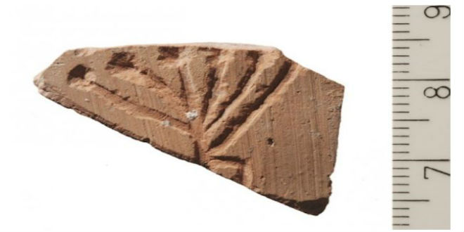Byzantine-era menorah fragment Temple Mount straight arms