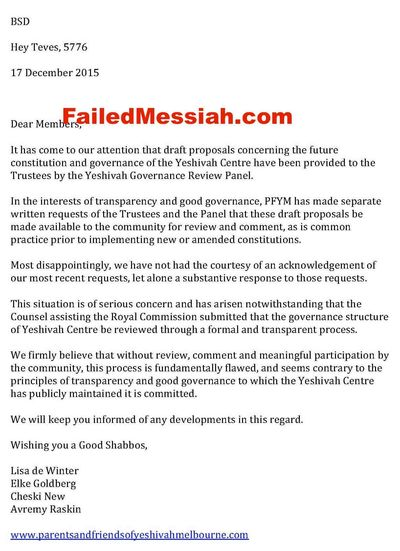 Letter to PFYM Members 17.12.15 _Page_1
