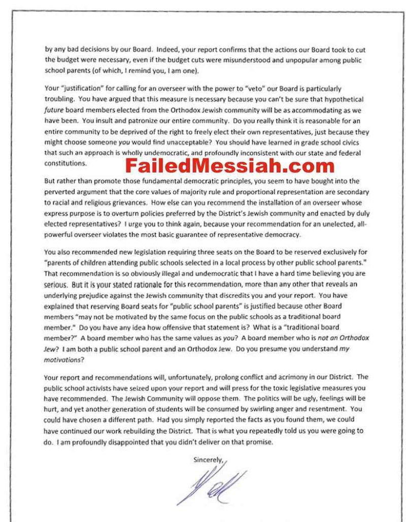 Yonah Rothman letter 12-2015 2