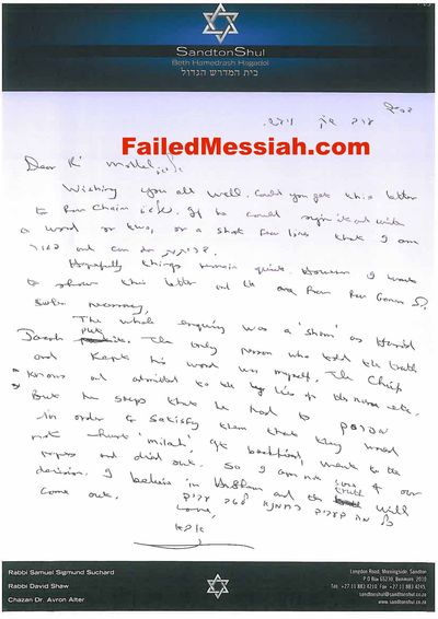 Suchard letter and attachment re botched circumcision_Page_1
