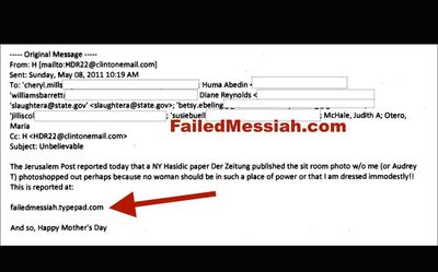 Hillary Clinton email mentions FailedMessiah.com watermarked