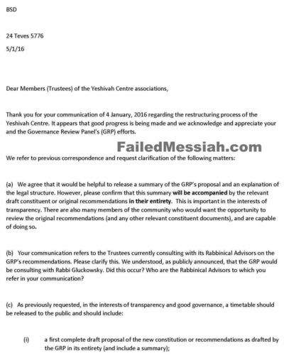 Letter to Trustees    5.1.16_Page_1
