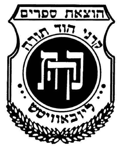 Kehot logo