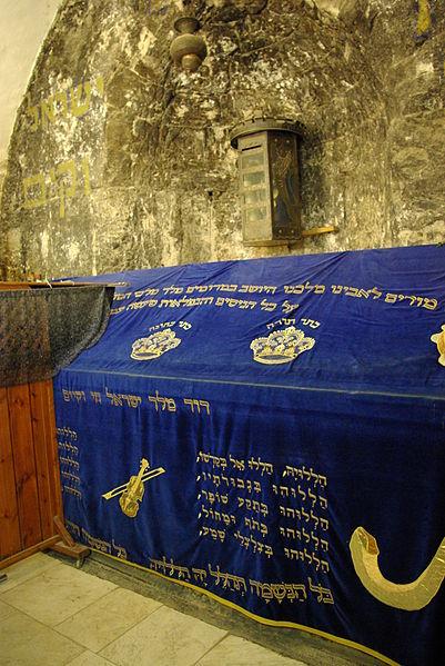 King David's Tomb inside