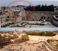 Dome of the Rock removed from Temple Mount photo sent out to students in Jerusalem and Tel Aviv 1-2016