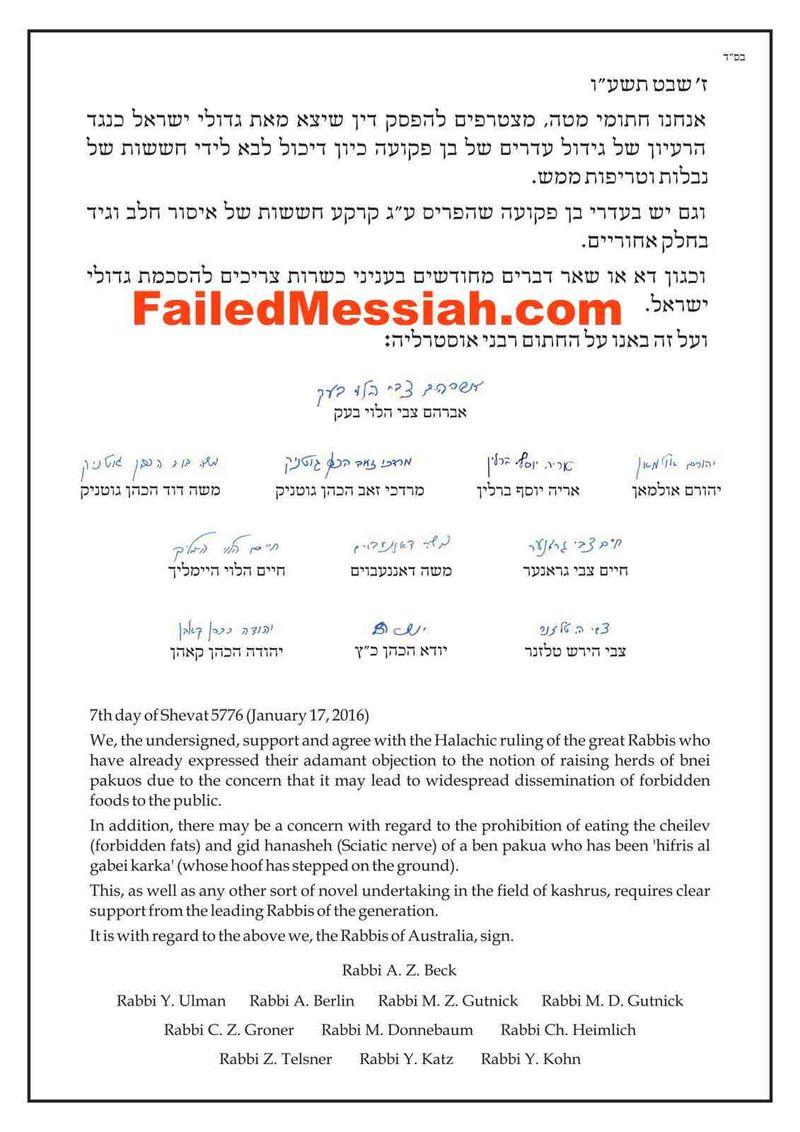 Rabbis ban Rabbi Meir Rabi's Ben Pakuah 1-27-2016
