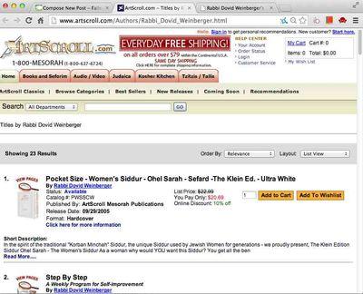 Artscroll Rabbi Dovid Weinberger 8-25-2014 screenshot