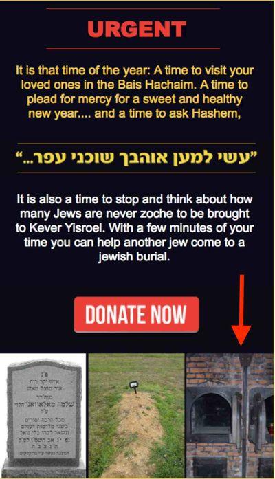 Misaskim email Auschwitz crematoria annotated