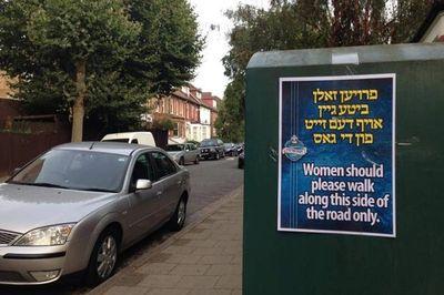 London haredi modesty poster 9-19-2014