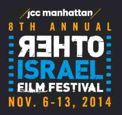 Other Israel Film Festival Logo