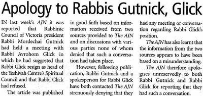 AJN retraction Glick 11-2014