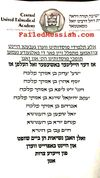Satmar -- Pray for arrested mortgage and welfare fraud scammers