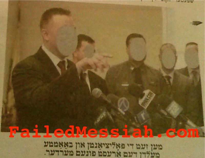 Kiryas Joel Journal newspaper covers faces of law enforcement (pic only) 11-14-2014